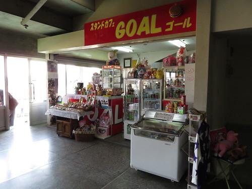 佐賀競馬場のスタンドカフェゴール