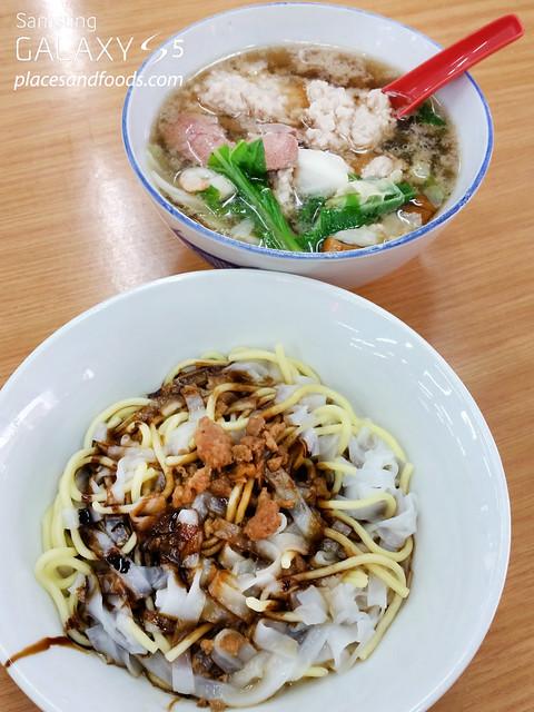 master q dry pork noodle
