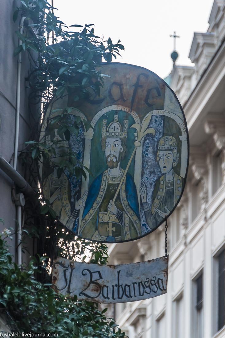Genova-16