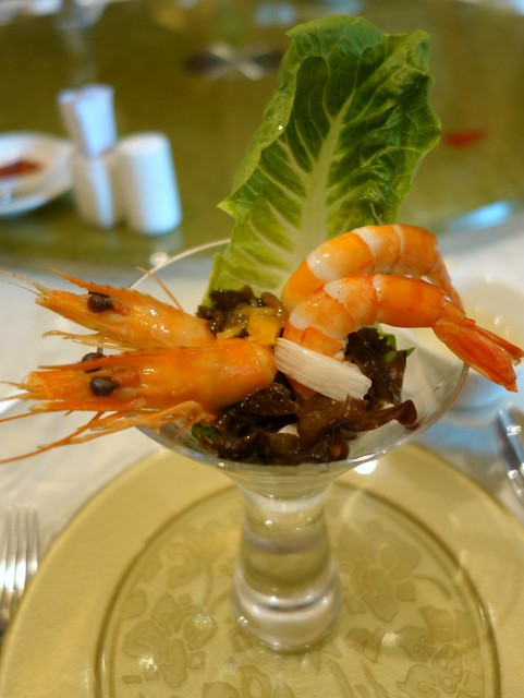 Chilled Live Prawns served with Sour Plum Sauce - Royal Pavilion