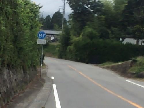 三国峠〜道志みち〜24号