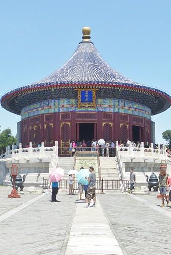 Beijing-Voûte céleste Impérial(8)