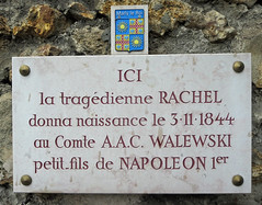 Photo of Marble plaque № 31766