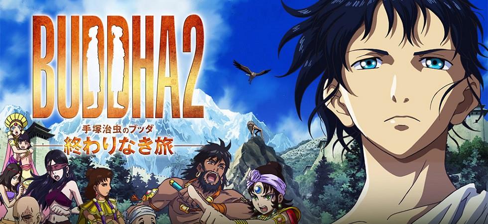 Xem phim Buddha 2: Tezuka Osamu no Buddha: Owarinaki Tabi - Truyền Thuyết Đức Phật phần 2: Hành Trình Bất Tận | Osamu Tezuka&#39s Buddha Movie 2: Endless Trip Read Vietsub
