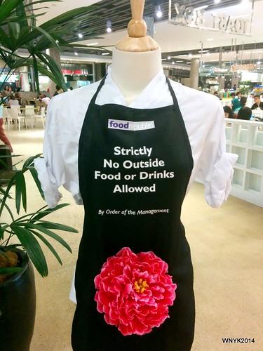 No Outside Food Allowed