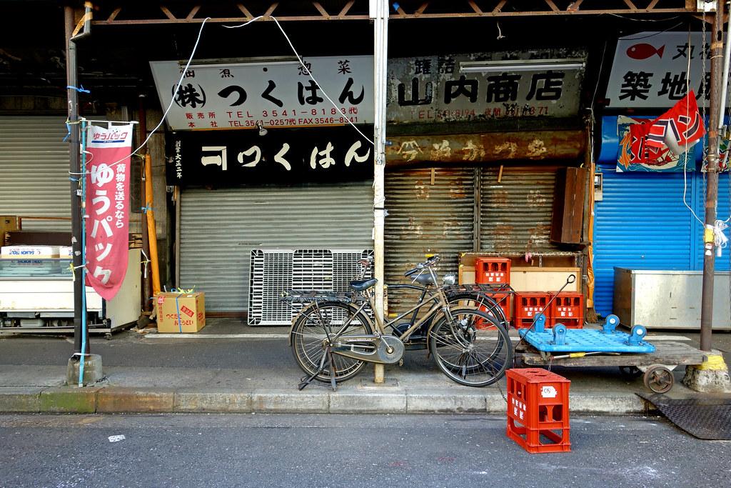 Shop fronts, Tsukiji, Tokyo, Japan
