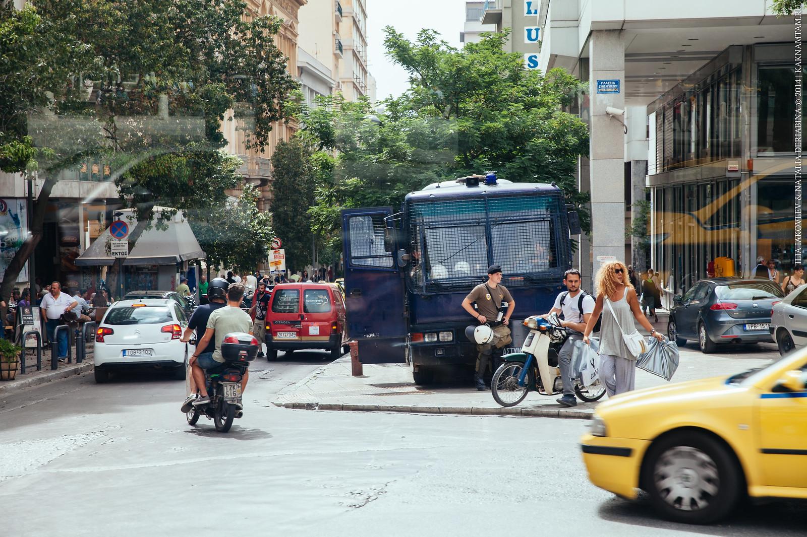 20140618-011-Athens.jpg