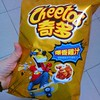 Chicken flavored cheetos. Will wonders never cease.
