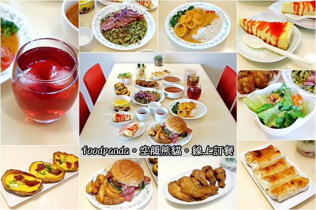 foodpanda (1)