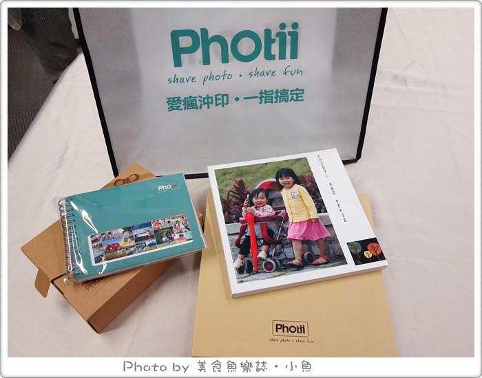 【合作提案】Photii微出版‧自己的書自己出 @魚樂分享誌