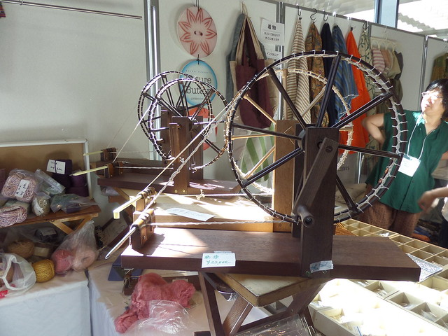 Hand Spinning Wheel