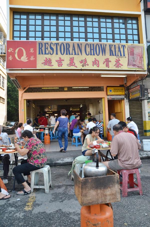 Chow Kiat Bak Kut Teh Klang