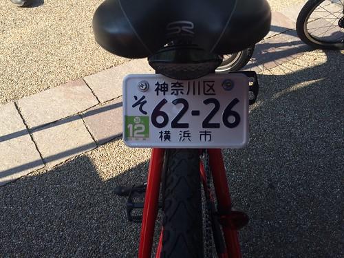 20140923_CFD_115