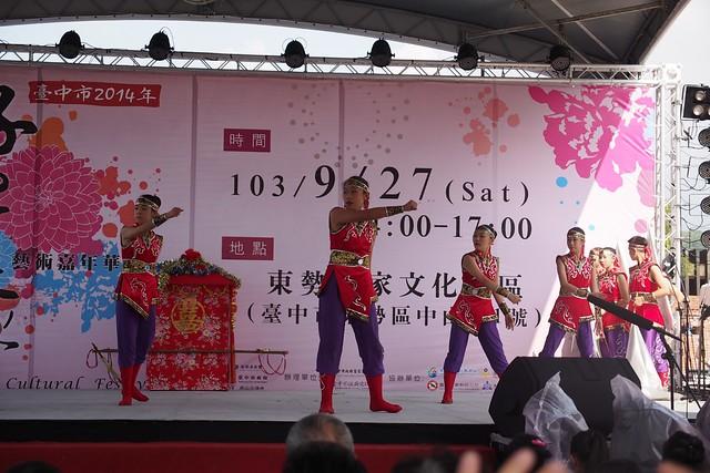 20140927,東中第45屆302舞蹈班參加臺中市好客嘉年華踩街 - 20