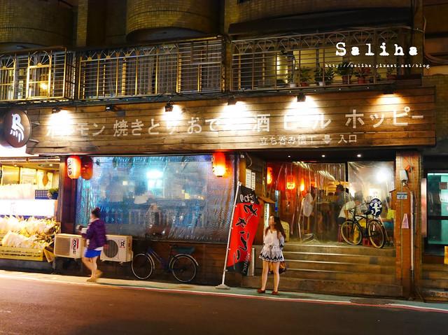 台北居酒屋 (27)