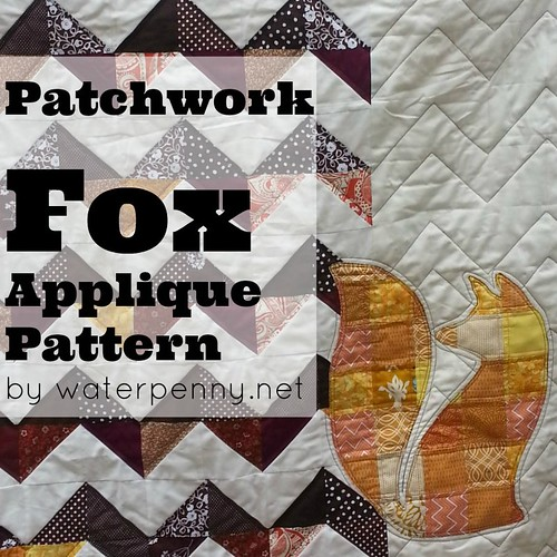 Fox Applique Pattern