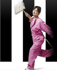 Mop Girl (2007) - Cô gái quét dọn