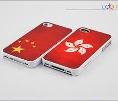 trungcong_hongkong00