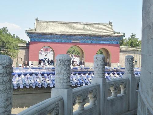 Beijing-Voûte céleste Impérial(7)