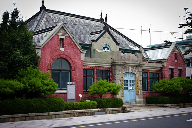 Gunsan Customs House