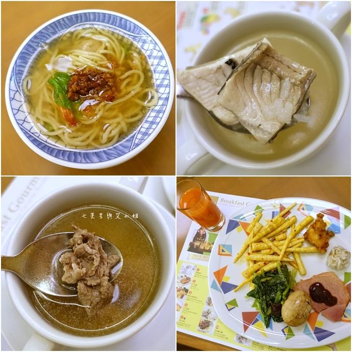 19 香格里拉台南遠東國際飯店醉月軒 cafe 茶軒 餐飲