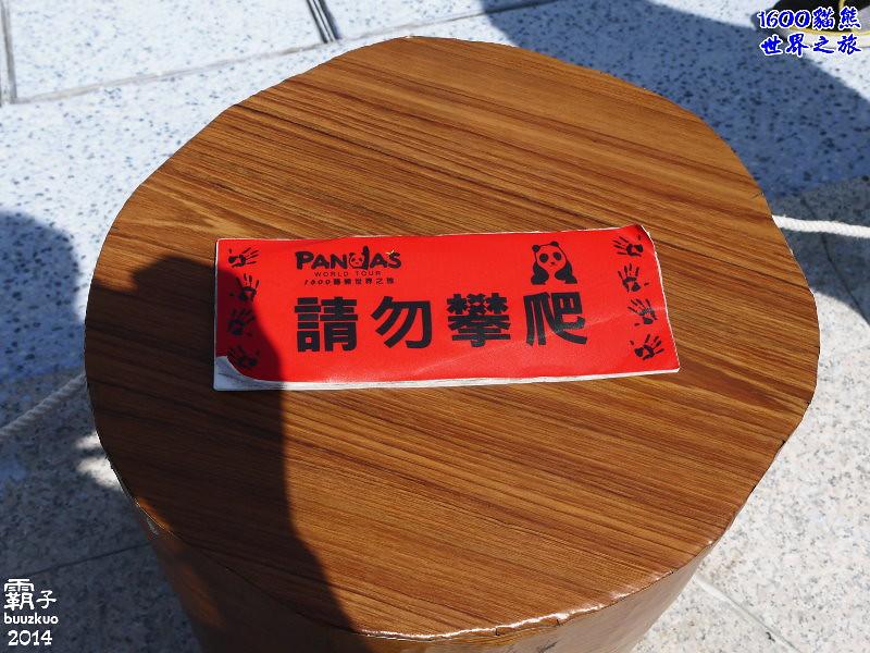 P1290957-01