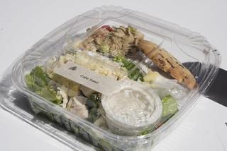 Lunchbox, JavaOne 2014 San Francisco