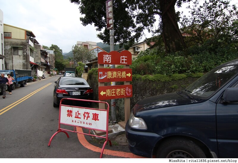 台灣好行 南庄 好玩 好吃 景點54
