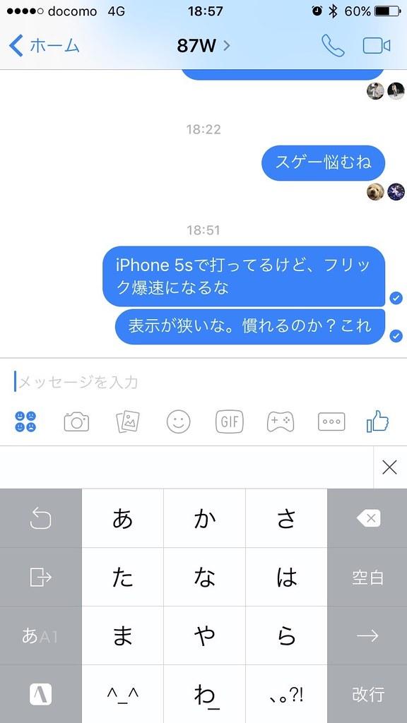 IMG_5905