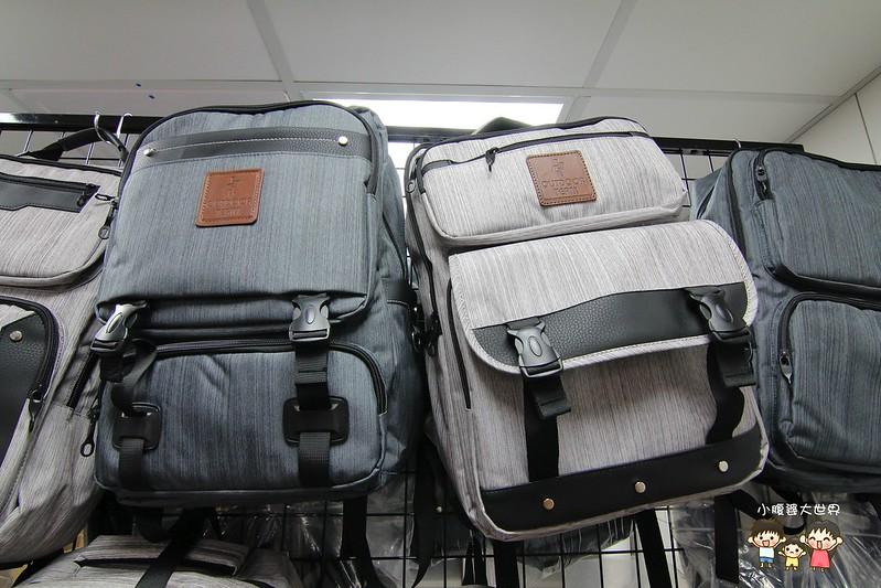 行李箱特賣 068