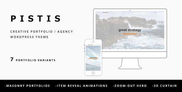 Pistis WordPress Theme free download