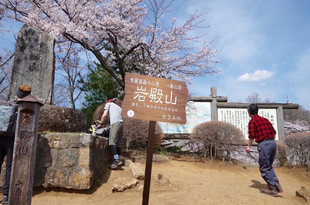 20140412_Mt.Iwadono 015