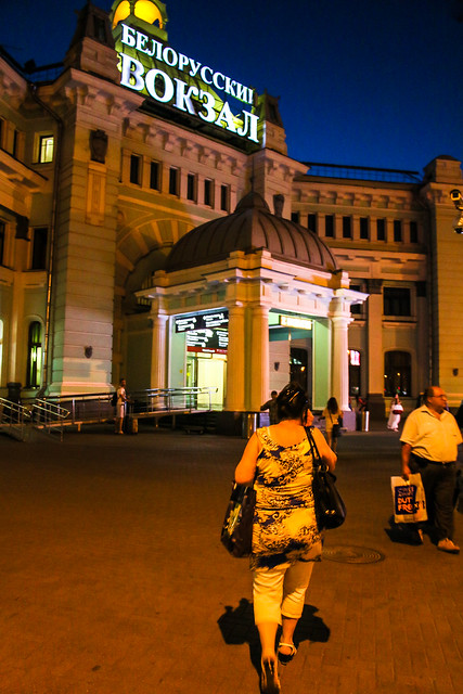 Belorussky railway station, Moscow モスクワ、ベラルースキー駅