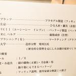 AJMHS2014_5-102