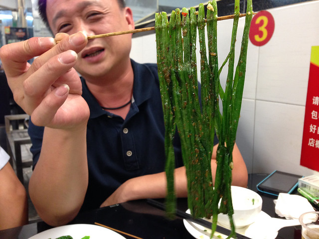 Fried leeks