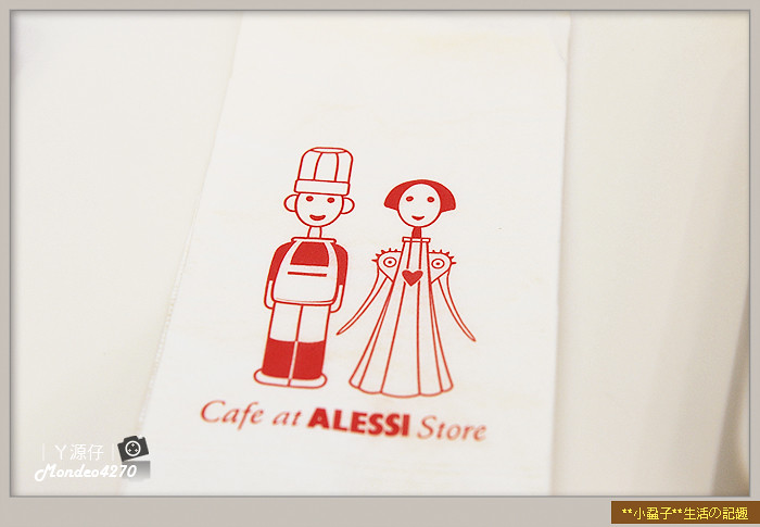 Alessi-cafe08