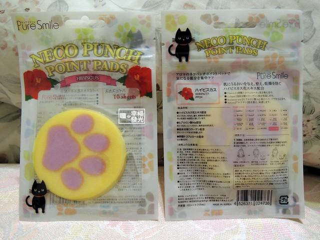 20141005-06-lovelycats (17)