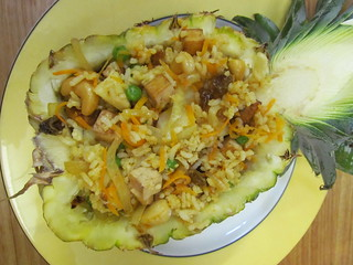 Pineapple Not-So-Fried Rice