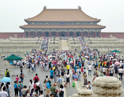 Beijing-Cité Interdite-Porte de l'Harmonie Suprême (7)
