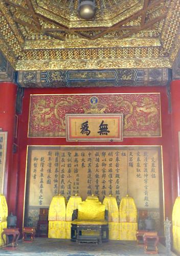 Beijing-Cité Interdite-Union et Paix (2)