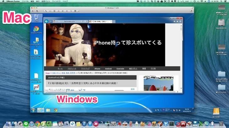 仮想環境でWindows7を動かす