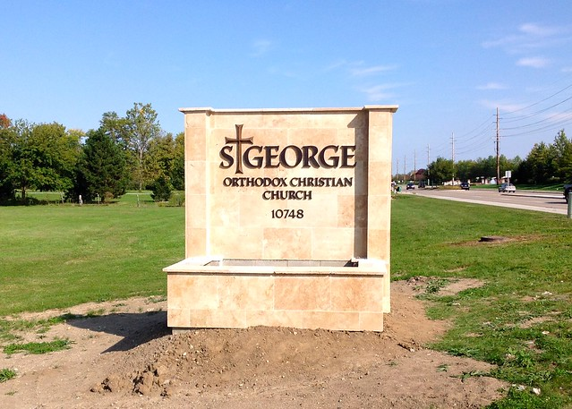 St. George Orthodox Christian Church Monument