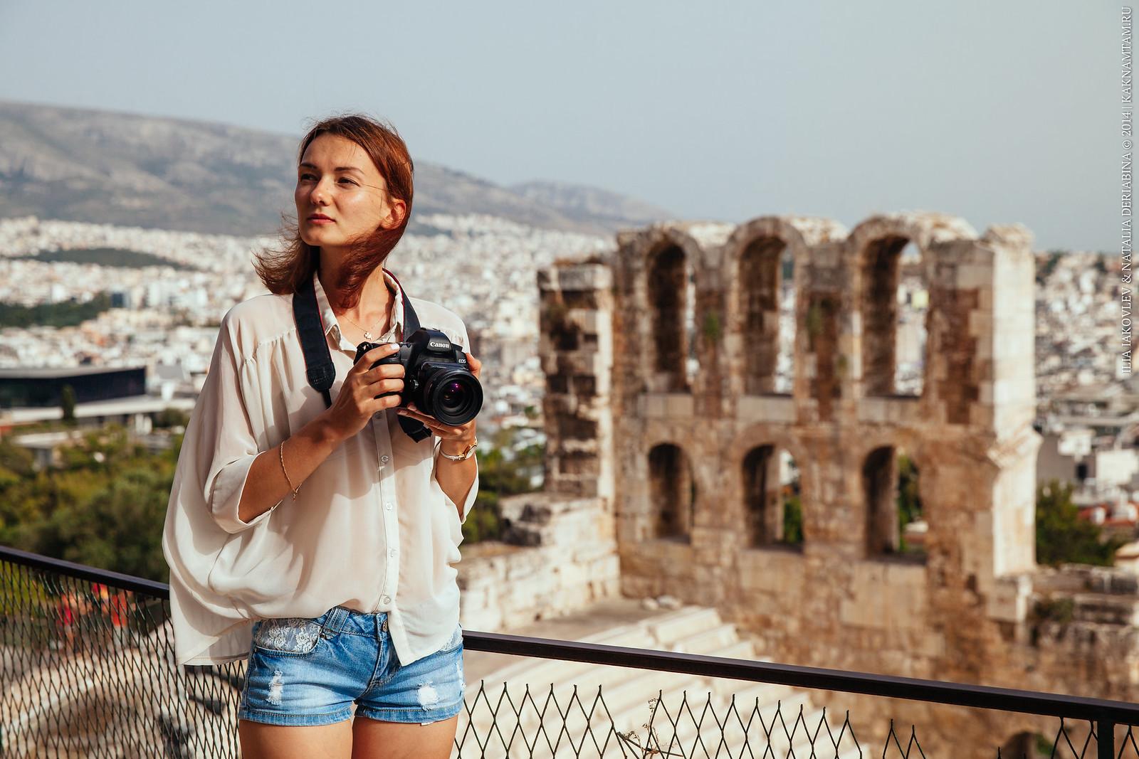 20140618-070-Athens.jpg