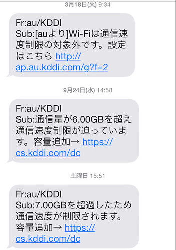 20141001141346