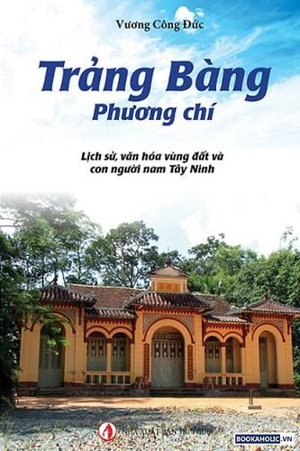 trang bang phuong chi