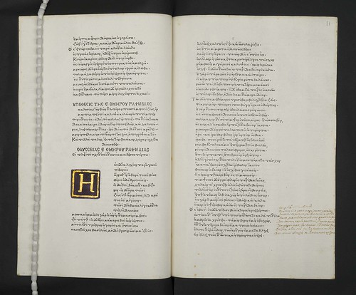 Illuminated initial and marginal annotation in Homerus: Opera [Greek]