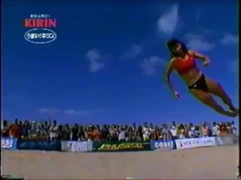 Kirin Tanrei Nama beach volleyball