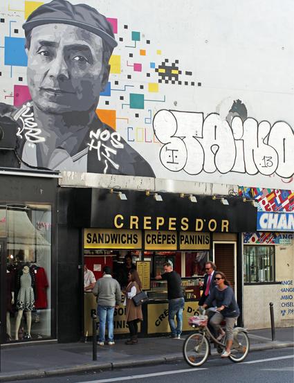 14i23 Duchamp CPompidou París2014_10_017949 variante Uti 425