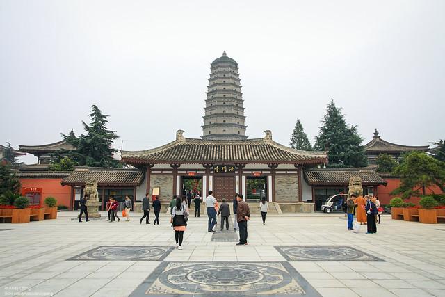 法门寺 / Famen Temple