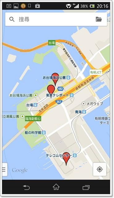 日本東京自助懶人包旅遊攻略整理文乘換案內appimage025
